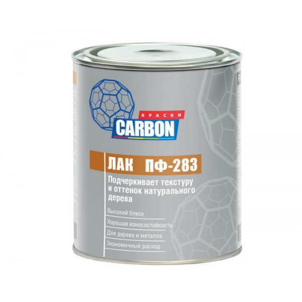 Лак CARBON ПФ – 283 бесцветный