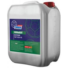 Сольвент нефтяной ГОСТ 10214-78 CARBON