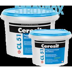 Эластичная гидроизоляционная мастика Ceresit CL 51