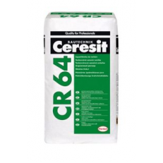 Высокопаропроницаемая финишная шпаклевка Ceresit CR 64, 25 кг