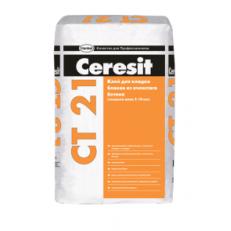 Клей для кладки блоков из ячеистого бетона Ceresit CT 21, 25 кг