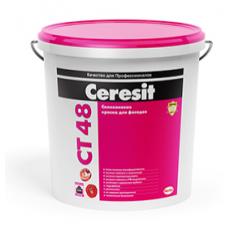 Силиконовая краска Ceresit CT 48, БАЗА, 15 литров