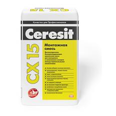Быстротвердеющая высокопрочная монтажная смесь Ceresit СХ 15, 25 кг