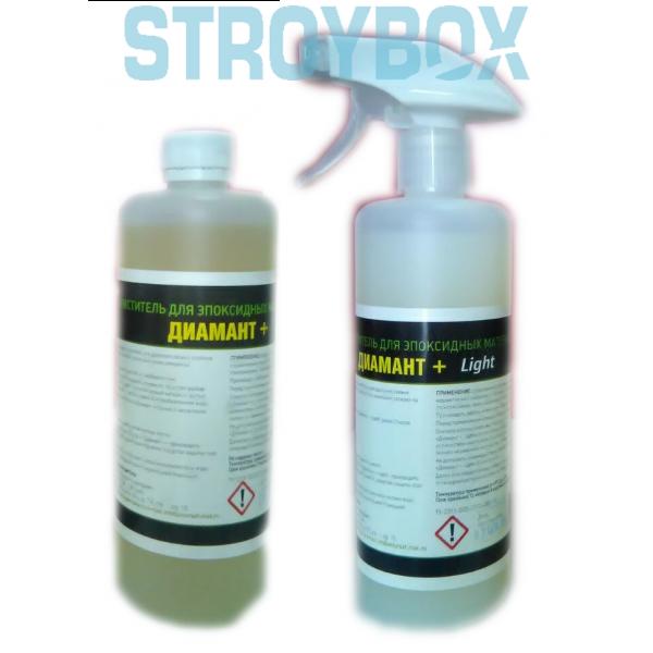 """Жидкий очиститель """"ДИАМАНТ+ LIGHT"""" и жидкий гелеобразный очиститель """"ДИАМАНТ+"""" для эпоксидных материалов, флакон 0,5 литра"""