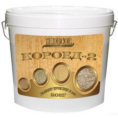 Декоративная штукатурка КОРОЕД 2 мм, БАЗА, 20 кг