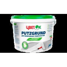 Бетоноконтакт PUTZGRUND для минеральных наружных и внутренних поверхностей