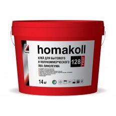 Водно-дисперсионный клей для бытового и полукоммерческого ПВХ-линолеума HOMAKOLL 128 PROF