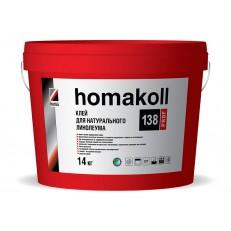 Водно-дисперсионный клей для натурального линолеума HOMAKOLL 138 PROF