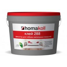 Водно-дисперсионный клей — фиксатор для гибких напольных покрытий HOMAKOLL 288