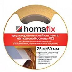 Двухсторонняя клейкая лента HOMAFIX 402, рулон