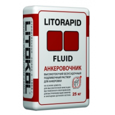 Анкеровочный состав LITORAPID FLUID, 25 кг