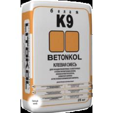 Клеевая смесь BETONKOL K9, 25 кг
