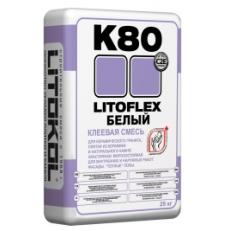 Клеевой раствор LITOFLEX K80 БЕЛЫЙ, 25 кг