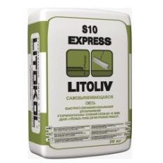 Самовыравнивающаяся смесь для пола LITOLIV S10 EXPRESS, 20 кг