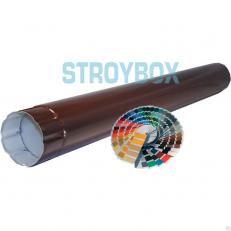 Труба водосточная окрашенная по RAL 1000 мм, 1 штука