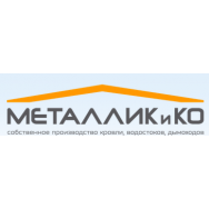 Водосточная система МЕТАЛЛИК и КО