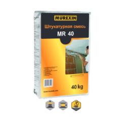 Штукатурная смесь MR 40, 40 кг