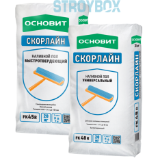 НАЛИВНОЙ ПОЛ СКОРЛАЙН FK45 R / FK48 R, 20 кг