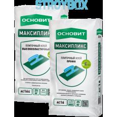 Профессиональный беспылевой клей для мрамора, гранита, керамогранита и натурального камня Максипликс AC 16(Т-16)/ AC 16 E, 25 кг