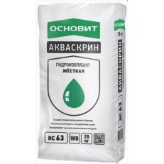 ЖЕСТКАЯ ГИДРОИЗОЛЯЦИЯ АКВАСКРИН НС63 (T-63), 20 кг