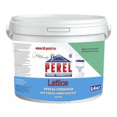 Латексная фасадная краска Perel Lattice, БАЗА, 14 кг