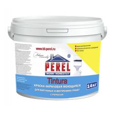 Моющаяся фасадная краска Perel Tintura, БАЗА, 14 кг