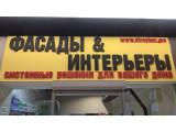 """Работает магазин в ТЦ """"Можайский двор""""."""