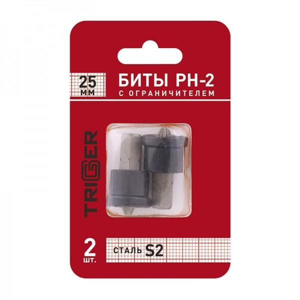 Биты Trigger 84981 Профи PH-2 25 мм c ограничителем для ГКЛ (2 шт.)