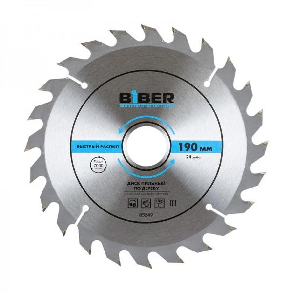 Диск пильный Biber 85249 190х30-20-16 z24, быстрый рез