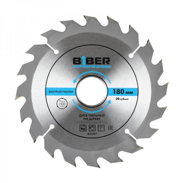 Диск пильный Biber 85247 180х30-20-16 z20, быстрый рез