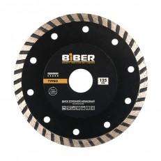 Диск алмазный Biber 70253 Турбо Премиум 125 мм