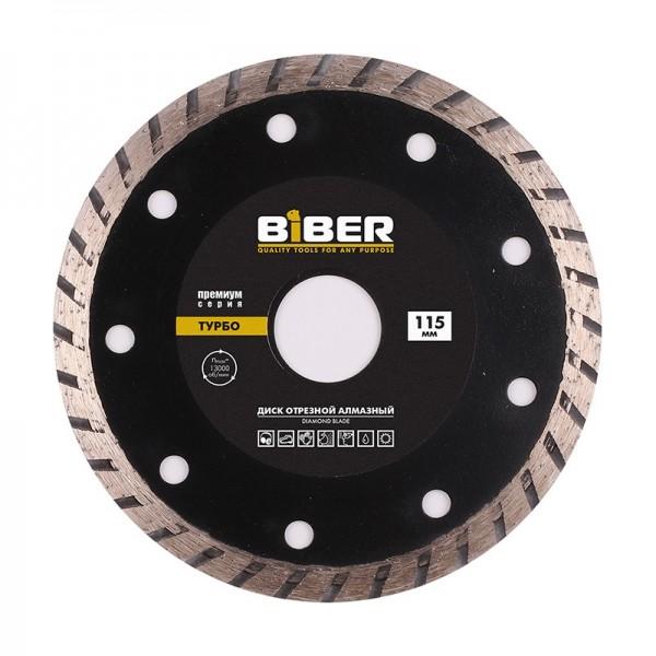 Диск алмазный Biber 70252 Турбо Премиум 115 мм