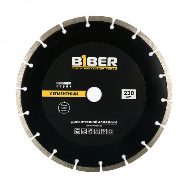 Диск алмазный сегментный Biber 70266 Премиум 230 мм
