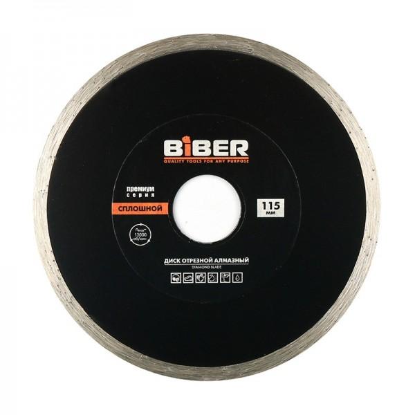 Диск алмазный сплошной Biber 70272 Премиум 115 мм