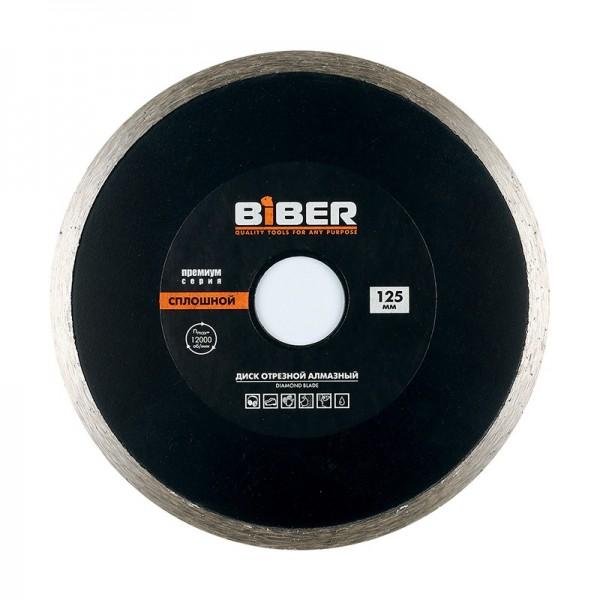 Диск алмазный сплошной Biber 70273 Премиум 125 мм
