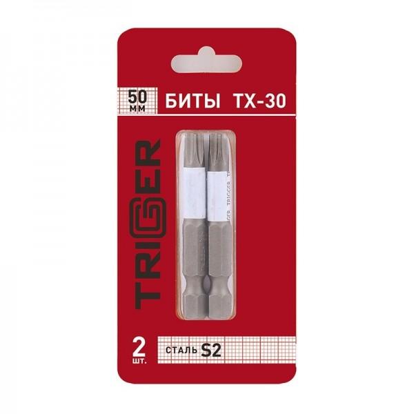 Биты Trigger 84976 Профи TORX-30 50 мм (2 шт.)