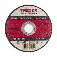 Диск отрезной Trigger 70305 125х1,0х22,2 мм по металлу и нерж. стали