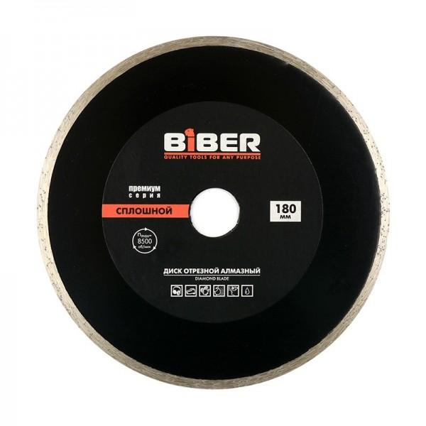 Диск алмазный сплошной Biber 70277 Премиум 180 мм посадочный d 25,4 мм