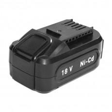 Батарея аккумуляторная Trigger 20006 NiCd 18В для арт. 20003