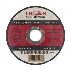 Диск отрезной Trigger 70302 115х1,2х22,2 мм по металлу и нерж. стали