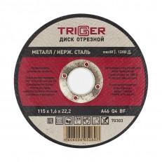 Диск отрезной Trigger 70303 115х1,6х22,2 мм по металлу и нерж. стали