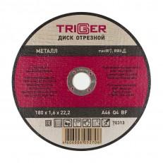 Диск отрезной Trigger 70313 180х1,6х22,2 мм по металлу