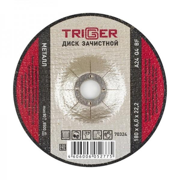 Диск зачистной Trigger 70324 по металлу 180х6х22.2 мм