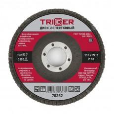 Диск лепестковый Trigger 70352 по металлу 115х22 мм P60