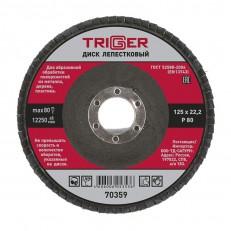 Диск лепестковый Trigger 70359 по металлу 125х22 мм P80