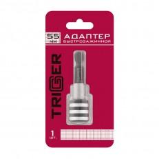 Адаптер быстрозажимной Trigger 84992 Профи, с пружинным фиксатором