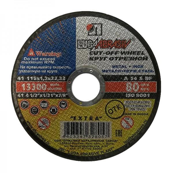 Диск отрезной Луга 115х1,2х22,2 мм по металлу и нерж. стали