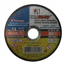 Диск отрезной Луга 115х1,6х22,2 мм по металлу и нерж. стали