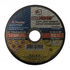 Диск отрезной Луга 115х2,5х22,2 мм по металлу