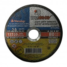 Диск отрезной Луга 125х2,0х22,2 мм по металлу